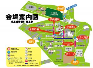 地図Web小