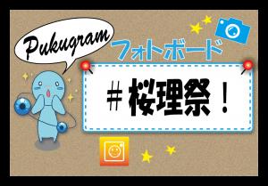 No.34_パンフ用アイコン_PHOTOSPOT_齋藤