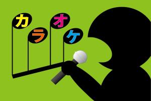 No.4_パンフ用アイコン_カラオケ_志賀変更後