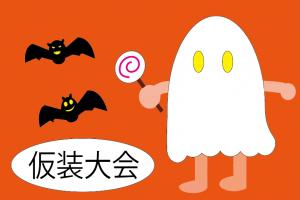 No.8_パンフ用アイコン_仮装大会_河内